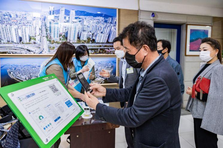 광진구 청사·보건소·동 주민센터 등 QR코드 전자명부 도입