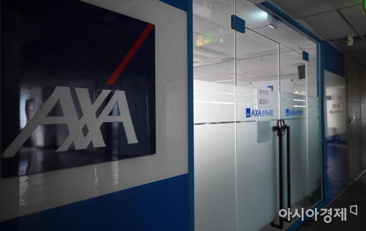 [포토] 폐쇄 조치된 AXA손보 종로 콜센터