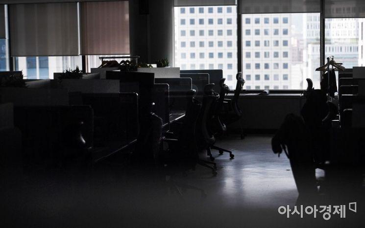 [포토] 불 꺼진 콜센터