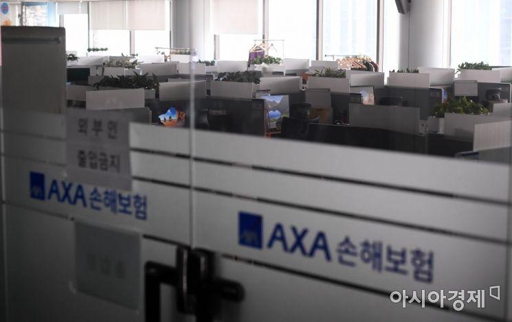 [포토] 확진자 발생으로 폐쇄된 AXA손보 종로 콜센터
