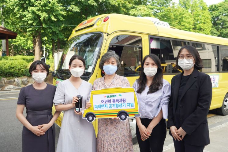 세븐일레븐, 서울지역 어린이 통학차량에 공기청정기 지원