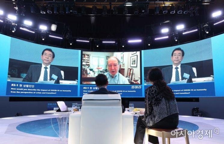 [포토]CAC 글로벌 서밋 2020, 박원순-재레드 다이아몬드 온라인 대담