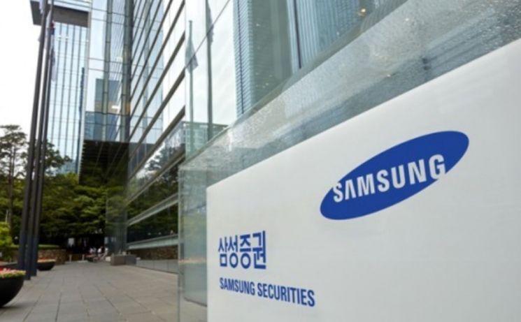 국세청, 삼성증권 세무조사