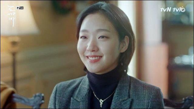 김고은의 짧은 단발머리. 사진=tvN 드라마 '도깨비' 화면