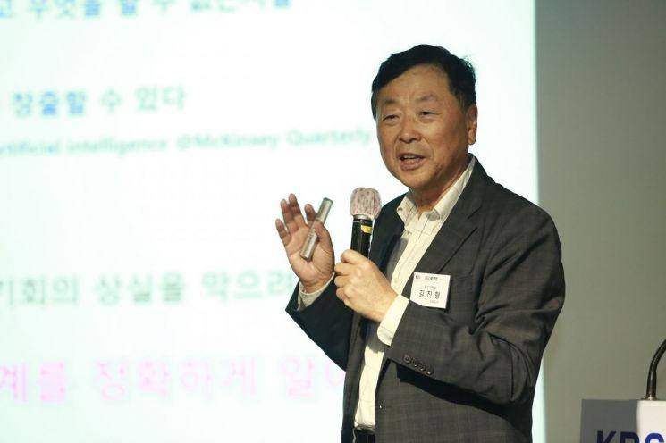 4일 한국생산성본부(KPC)가 서울 밀레니엄 힐튼호텔에서 개최한 'CEO 북클럽'에서 김진형 중앙대 석좌교수가 '인공지능과 비즈니스 혁신'을 주제로 강연하고 있다.
