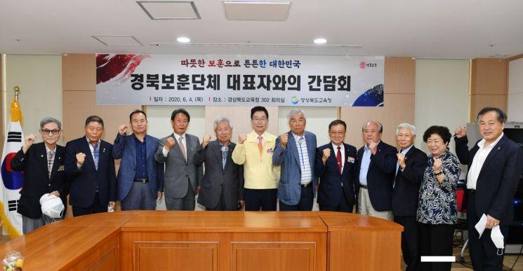 '임청각서 하얼빈까지' … 임종식 경북도교육감의 '영상 여행'