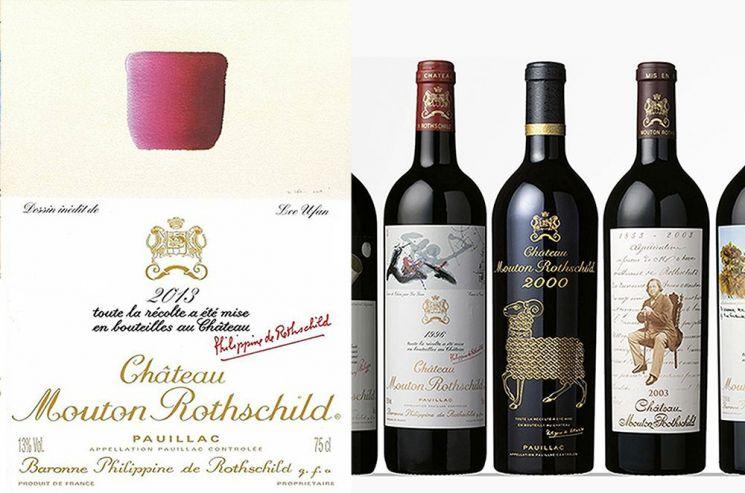 궗吏 = Chateau Mouton Rothschild, 씠슦솚 솕諛깆쓽 2013뀈 鍮덊떚吏 臾대삦 濡쒖튌뱶(Chateau Mouton Rothschild) 臾대삦 濡쒖튌뱶 븘듃 씪踰 떆由ъ쫰