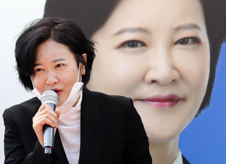이수진 더불어민주당 의원. [이미지출처=연합뉴스]