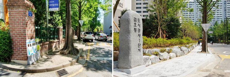 정비 전(사진왼쪽), 정비 후 모습. 사진=광주광역시 서구 제공