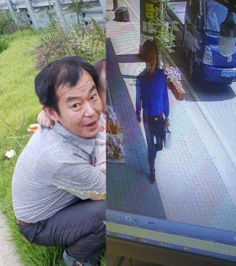 지난달 26일 보이스피싱 피해를 입고 실종된 60대 남성. 부산사상터미널에 도착해 나가는 모습을 끝으로 자취를 발견하지 못한 것으로 알려졌다.사진=온라인 커뮤니티 갈무리