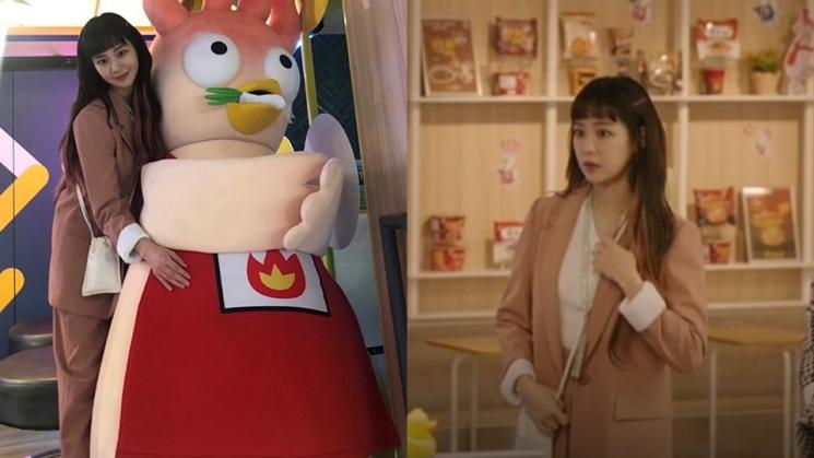 '꼰대인턴' 이태리 인턴에게 배우는 신개념 오피스룩!