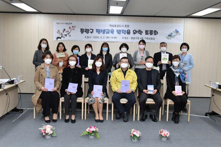 중랑구, 서울 평생교육 컨설팅 지원 사업 선정