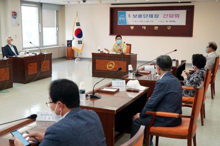 [포토]유덕열 동대문구청장, 지역 보훈단체장 간담회 개최
