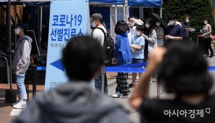 춘천 거주 80대 서울 리치웨이 방문 후 코로나19 확진