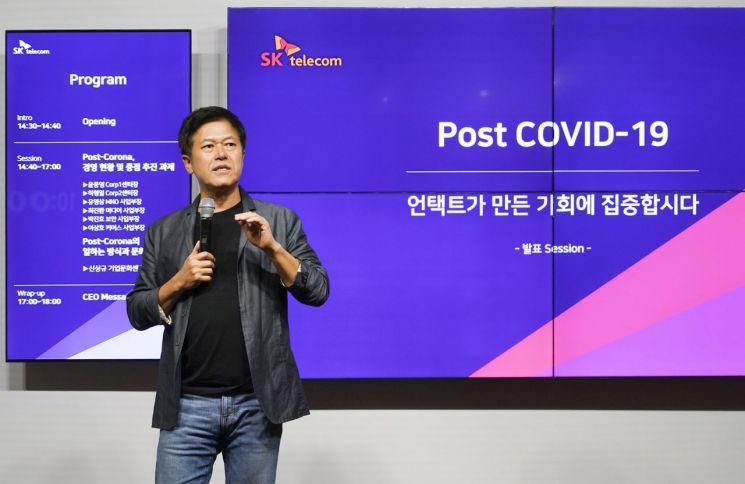 """'파격 혁신' SK텔레콤 """"서비스 출시 전 2030 직원 결정 거친다"""""""