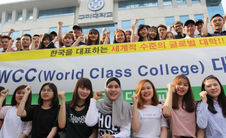경북 구미대, 교육부 혁신지원 평가 A등급 '인센티브'