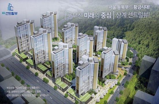또 지주택 사고…'무더기 구속' 상계3구역 토지 단 1.9% 확보