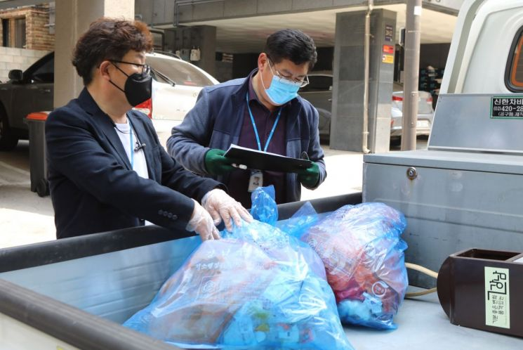 강남구, 자가격리 해제자 생활폐기물 28톤 수거