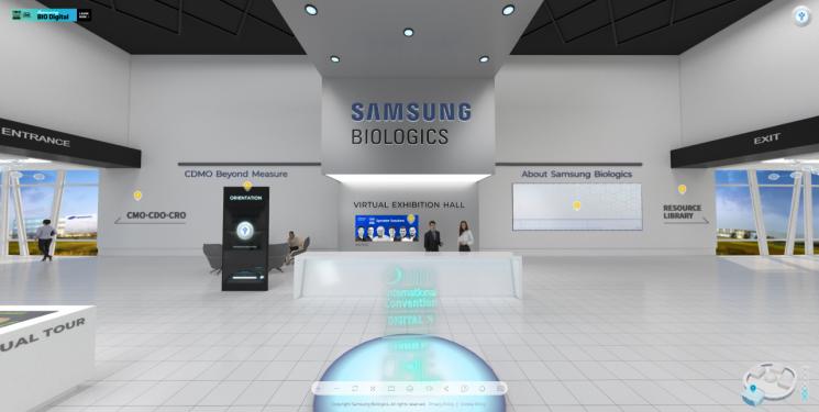 삼성바이오, 파노로스 항암신약 후보물질 위탁개발