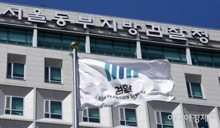 """""""20만원에 대기업 수준 복지 제공""""…가입비 먹튀한 업체 집단소송"""