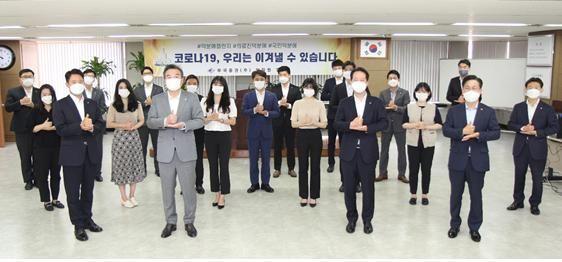 부국증권, 박현철 대표이사 '덕분에 챌린지' 동참