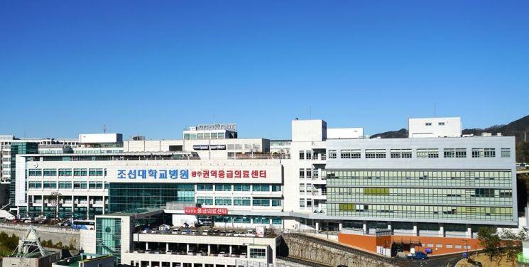조선대병원 '대장암·마취 적정성 평가' 최우수 등급