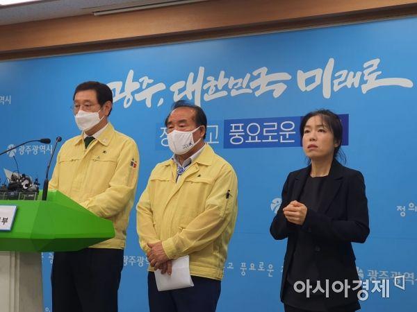 광주·전남서 가족 5명 '코로나19' 확진 판정