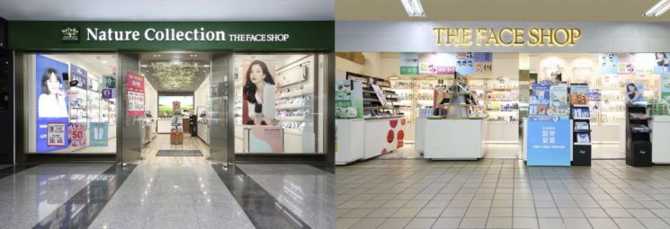 [특징주]LG생활건강, 백신 확대 수혜 기대감에 6%대 강세