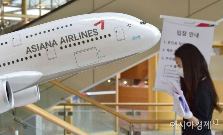 표류하는 아시아나항공 인수전…결론은 '재매각'