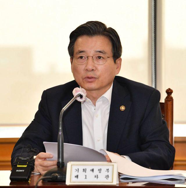 김용범 기획재정부 차관이 16일 서울 중구 은행회관에서 열린 '거시경제 금융회의'를 주재하며 모두발언을 하고 있다.