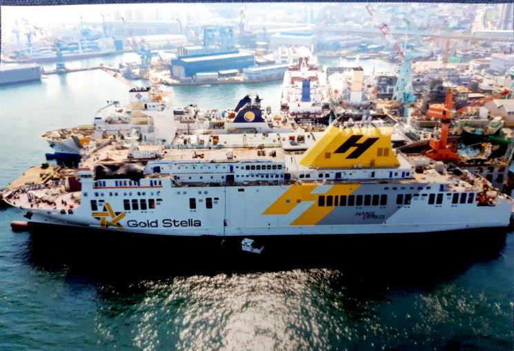 연안선박 현대화펀드 2호 '골드스텔라호' 첫 항해 나선다
