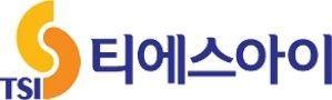 티에스아이, 증권신고서 제출… 코스닥 상장 본격화