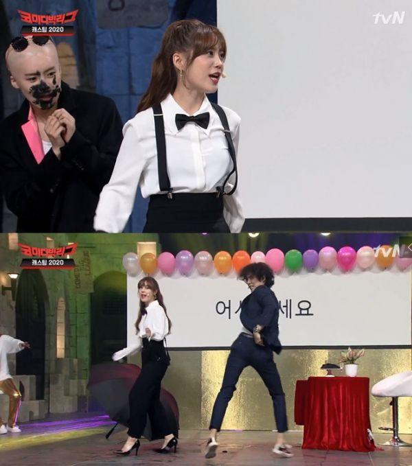 사진=tvN '코미디 빅리그'