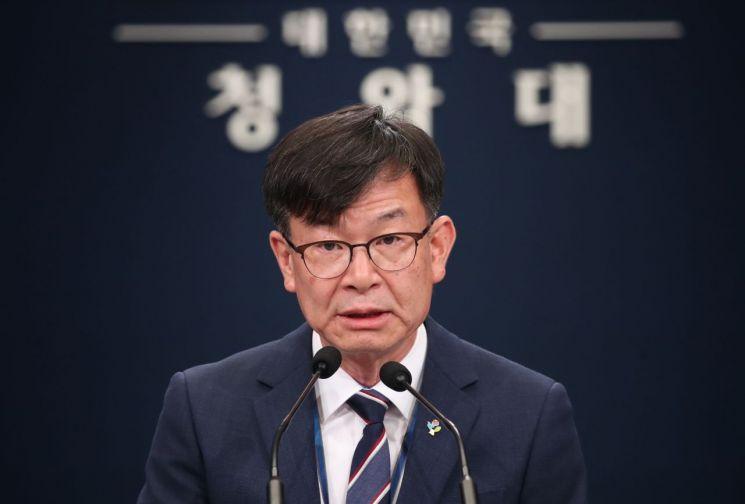 김상조 청와대 정책실장 [이미지출처=연합뉴스]