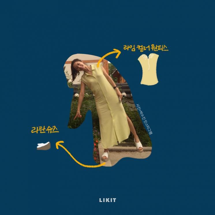 라탄 백, 어떻게 코디해? 손나은부터 윤승아까지, 시원한 라탄 스타일링☆