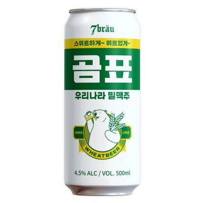 """""""여름 성수기 한판 붙자"""" 거품 물은 '수제맥주'"""