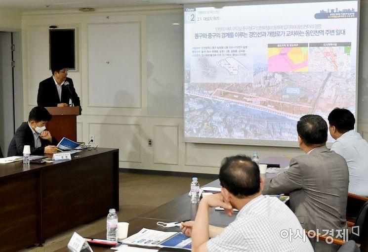 인천시가 '동인천역 2030 역전 프로젝트' 착수보고회를 열고 있다. 2020.12.23 [사진 제공=인천시]