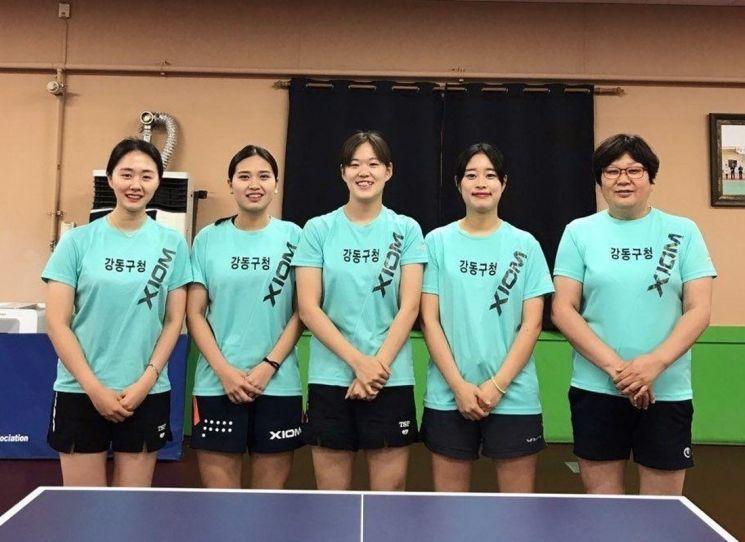 강동구 여성탁구단 창단