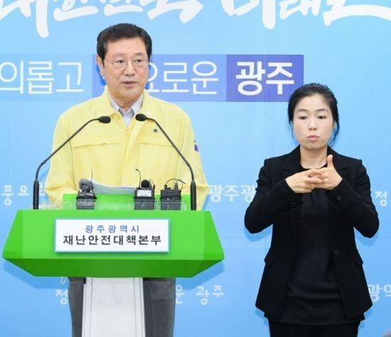 광주 50대 여성, 코로나19 추가 확진…46번 확진자