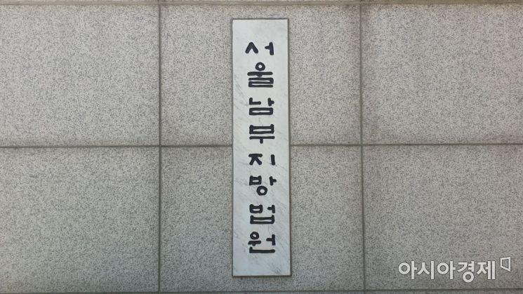 라임재판 연휴 이후 속도…증인만 20명, 매주 공판 열듯