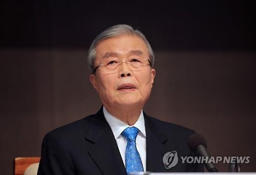 김종인 미래통합당 비대위원장 [이미지출처=연합뉴스]