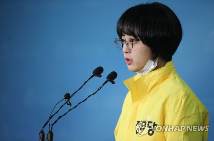 류호정 정의당 의원/사진=연합뉴스