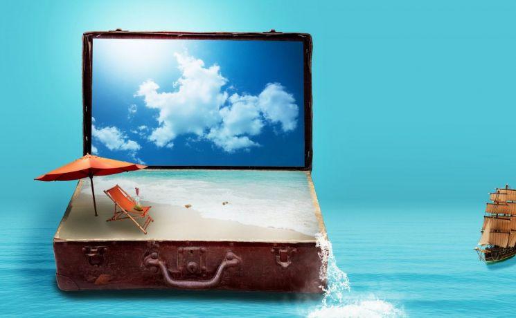 이번 여름 휴가는 다르다!