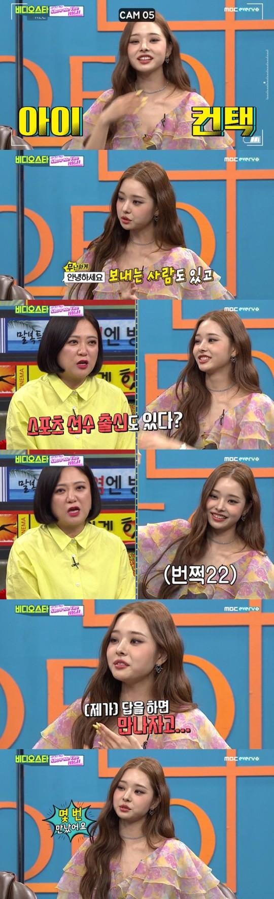 지난달 30일 방송된 MBC 에브리원 '비디오스타'에서는 유튜버 겸 인플루언서 송지아가 출연해 남자 유명인들에게 데이트 신청을 받은 경험이 있다고 말했다. 사진=MBC 에브리원 '비디오스타'방송 캡처