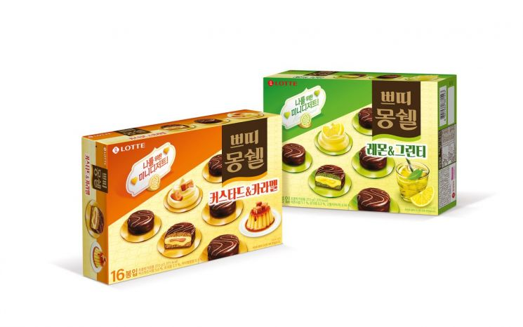 롯데제과 쁘띠 몽쉘, 새로운 맛으로 단장한 신제품 2종 출시