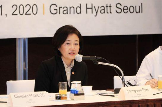 박영선 중소벤처기업부 장관이 1일 서울 용산구 그랜드하얏트호텔에서 열린 유럽기업 간담회에 참석해 인사말을 하고 있다.