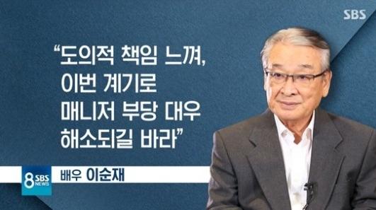 """[단독]이순재 """"드라마 하차?NO, 소속사 대표 입장 밝힐 것""""(종합)"""