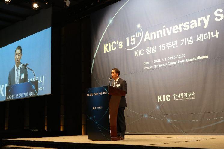"""KIC, 신성장 비전 제시...""""15년내 자산 3배 증가 목표"""""""