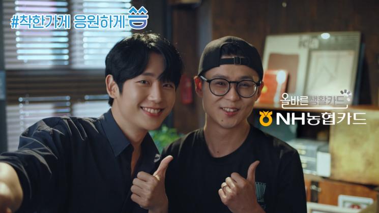 NH농협카드, '나답게·올바르게 씀' 광고 론칭