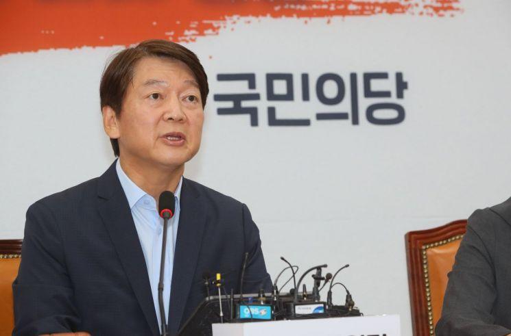 안철수 국민의당 대표 / 사진=연합뉴스